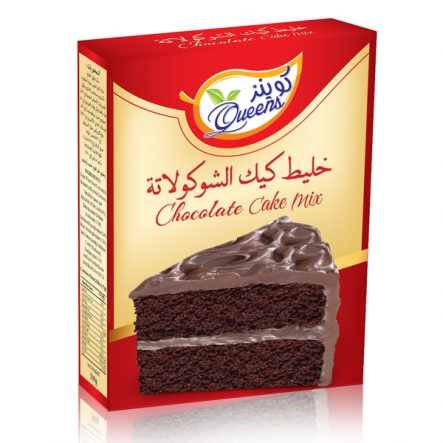 cake-mix-chocolate-500gm-600x600-new-8
